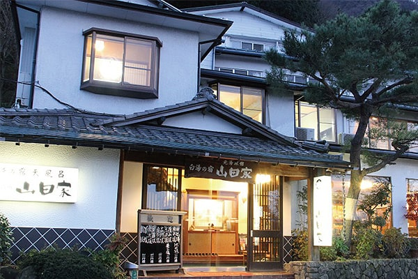 Dining, shopping and hotels | [Official]Hakone Kowakien