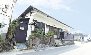 箱根湯本温泉 近江屋旅館