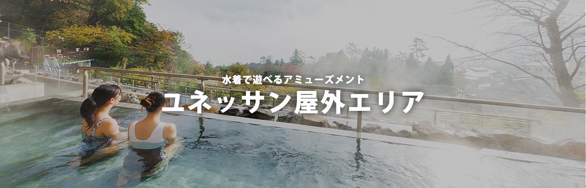 【競パン】競泳パンツフェチ 1着目【ビキニ】©bbspink.comYouTube動画>3本 ニコニコ動画>1本 ->画像>403枚